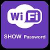 Show Saved Wifi Passwords APK