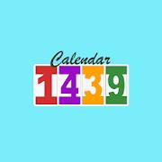 Hijri Calendar 1439 APK