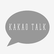 카카오톡 테마 - 라이트 그레이 1.0.0 Android Latest Version Download