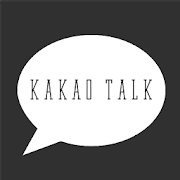 카카오톡 테마 - 라이트 블랙 1.0.1 Android Latest Version Download