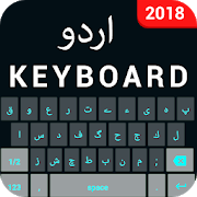 Easy Urdu Keyboard: Roman Urdu Typing App APK