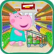 Supermarket: Shopping Games APK