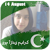 Pakistan Independence Photo APK