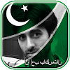 My Pakistan Flag Photo Editor APK