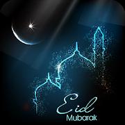 Eid mubarak GIF-2017 APK