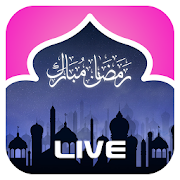 Ramadan Mubarak Live Wallpaper 0.1 Android Latest Version Download