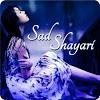 Sad Shayari (Dard Shayari) APK