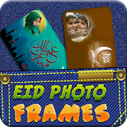 Eid Card Photo Frames - Eid Greeting Wishing Love APK