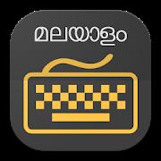 Malayalam Keyboard APK
