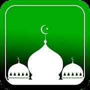 Ramadan Calendar 2018 - Muslim App APK