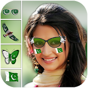 14 August Photo Frame Stickers APK