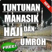 Manasik Haji dan Umrah APK