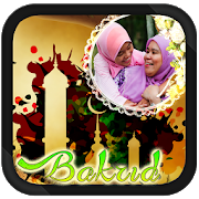 Eid Mubarak Photo Frames APK