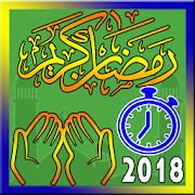 Ramzan 2018(SMS, Calender, Duas, Tasbee,Time) APK