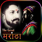 Marathi Photo Frame Editor APK