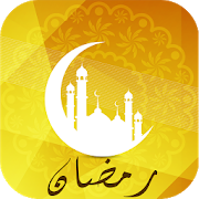 Ramadan Songs 1.0 Android Latest Version Download