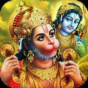Ram Ram APK