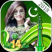 14 August Profile DP Maker 2018 APK