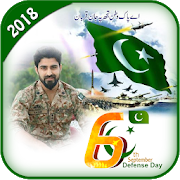 Defence Day Photo Frames 2018 for PC