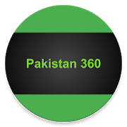 Pakistan 360 1.0.11 Android Latest Version Download