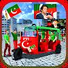 PTI LockDown : Islamabad APK