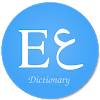 English Arabic Dictionary 3.2.2 Android Latest Version Download