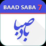 BadeSaba Persian Calendar APK