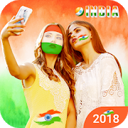 Independence Day Photo Editor 1.4 Android Latest Version Download