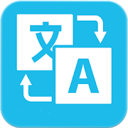 Translate It - English Language Translator APK