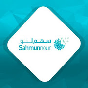 Sahmunnour APK
