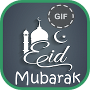 Eid Mubarak GIF APK