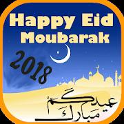 Happy Eid Mubarak 2018 APK