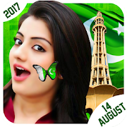 Pakistan Flag Independence Day Profile DP Maker