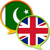 English Urdu Dictionary Free APK