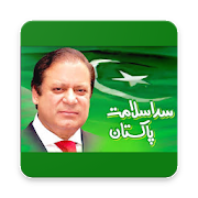 PMLN Party Songs Election 2018 APK