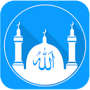 Islamic Bundle - Ramadan 2018 APK