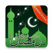 Ramadan 2017:Timing & Calendar 1.0.6 Android Latest Version Download