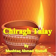 Chiragh Talay by Mushtaq Ahmad Yousufi APK
