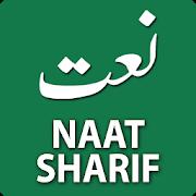 Naat Sharif Collection - Urdu, Punjabi Naats Audio APK