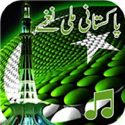 Pakistani Milli Naghamay For Independence Day APK