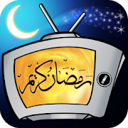 Ramadan 3al TV - مسلسلات رمضان  2.4 Android Latest Version Download