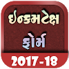 Income Tax Form 2017-18 - Gujarati APK