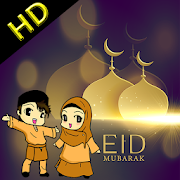 Eid Mubarak Wishes & Photo Frame HD APK