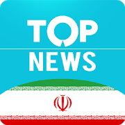 Top Iran News APK