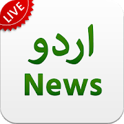 Urdu News - Pakistani Newspaper APK