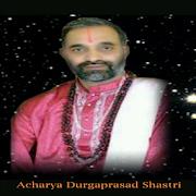 Acharya Durgaprasad Shastri APK
