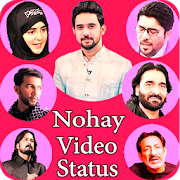 Nohay video status APK