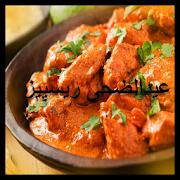 Eid-ul-Azha Recipes APK