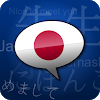 Download Learn Japanese Phrasebook APK v0.8.2 for Android