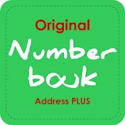 Number bouk : real & caller ID APK